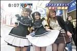 06年03月17日08時00分-[S]朝は楽しく! 秋葉原新グルメスポッ-テレビ東京07.jpg