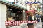 06年03月17日08時00分-[S]朝は楽しく! 秋葉原新グルメスポッ-テレビ東京10.jpg