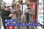 06年03月19日21時00分-TokYo Boy「高城剛プレゼンツ!!-MXテレビ35.jpg