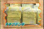 06年03月19日21時00分-TokYo Boy「高城剛プレゼンツ!!-MXテレビ42.jpg