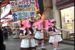 06年09月02日10時30分-[S][文]萌える街!秋葉原最新メイド喫-日本テレビ00.jpg