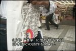 06年09月24日20時00分-[新]Tokyo物語「秋葉原」市川実日子-MXテレビ02.jpg