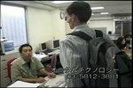 06年09月24日20時00分-[新]Tokyo物語「秋葉原」市川実日子-MXテレビ04.jpg