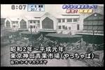 06年03月17日08時00分-[S]朝は楽しく! 秋葉原新グルメスポッ-テレビ東京14.jpg