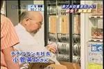 06年03月17日08時00分-[S]朝は楽しく! 秋葉原新グルメスポッ-テレビ東京35.jpg