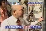 06年03月17日08時00分-[S]朝は楽しく! 秋葉原新グルメスポッ-テレビ東京36.jpg