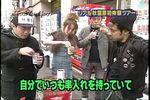 06年03月19日21時00分-TokYo Boy「高城剛プレゼンツ!!-MXテレビ39.jpg