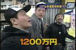 06年03月19日21時00分-TokYo Boy「高城剛プレゼンツ!!-MXテレビ45.jpg