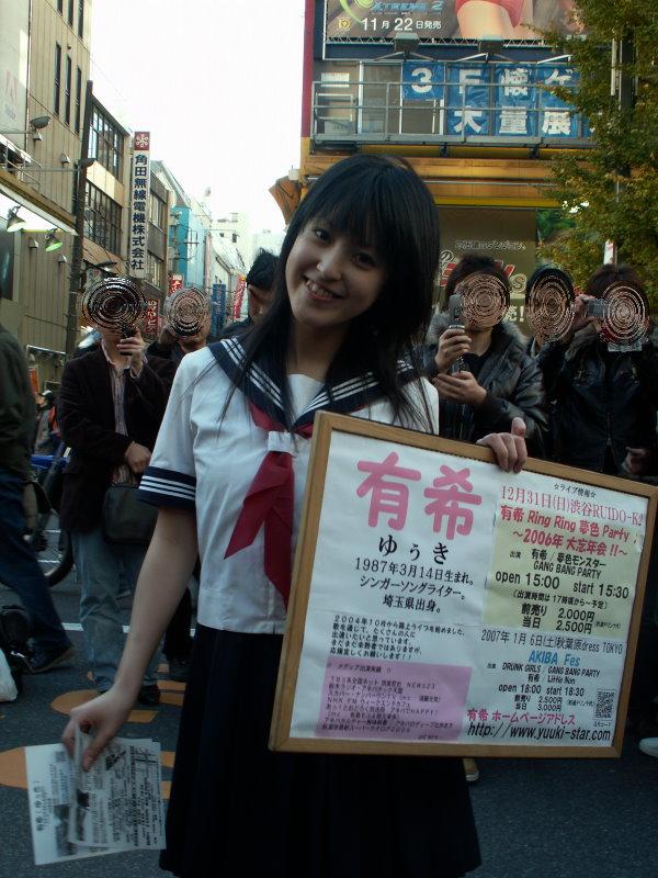 06C10yuuki4.jpg