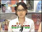 06年09月27日23時30分-[S]アキバ[最終回]-MXテレビ00.jpg