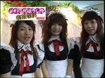 06年09月27日23時30分-[S]アキバ[最終回]-MXテレビ10.jpg