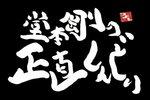 07年02月22日00時15分-堂本剛 秋葉原でツンデレ初体験-テレビ朝日01.jpg