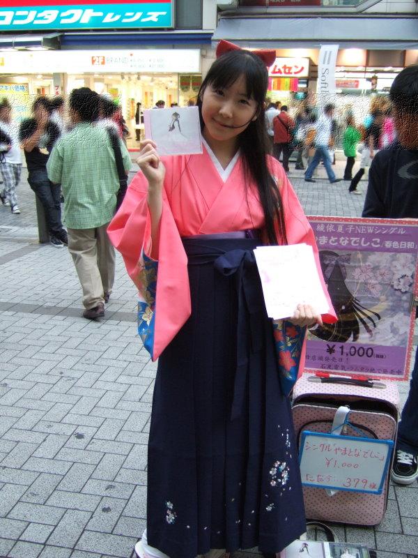 20070519ayainatsuko.jpg