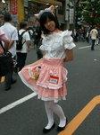 20070603suzukaze.aya.jpg