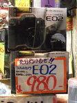 20070713E02.jpg