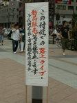 20070716pat01.jpg