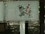 20070716y-daiji.jpg